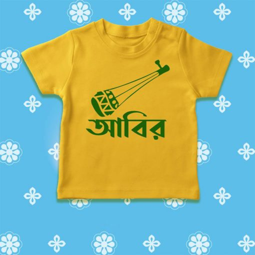 Pahela-Falgun-Ektara-Customized-Name-T-Shirt-Content