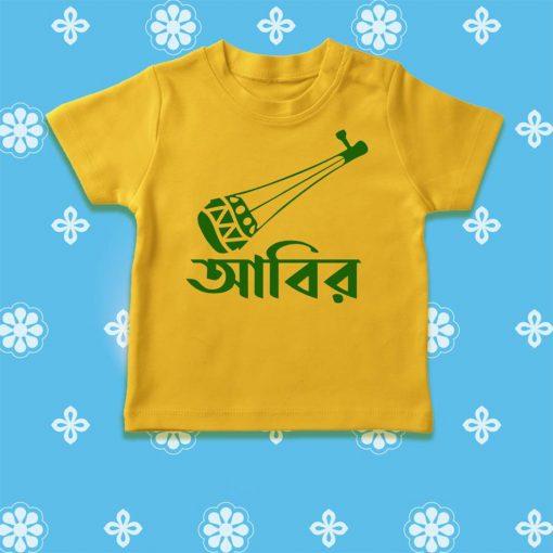 Pahela-Falgun-Ektara-Customized-Name-T-Shirt-Content