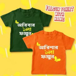 Pahela-Falgun-For-The-First-Time-Kid-Wearing-T-Shirt-Content