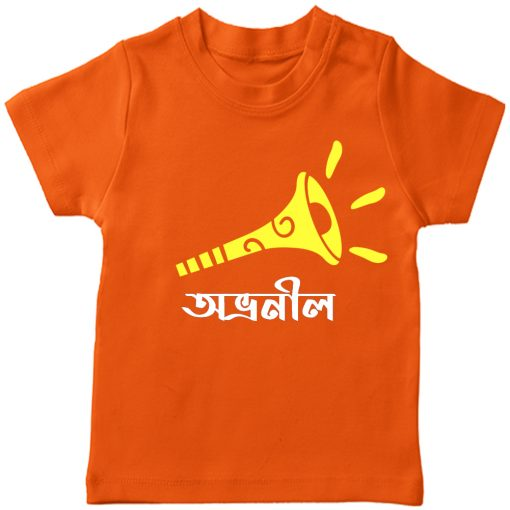 Pahela-Falgun-Shanai-Customized-Name-Tee-Orange