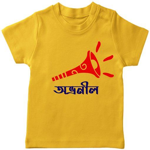 Pahela-Falgun-Shanai-Customized-Name-Tee-Yellow