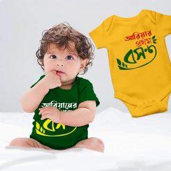 Pohela-Boshonto-Baby-Romper-New-Design-Content