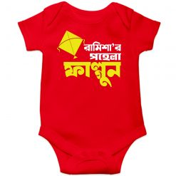 Pohela-Falgun-Kids-Wear-New-Design-Red
