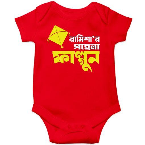Pohela-Falgun-Kids-Wear-New-Design-Red