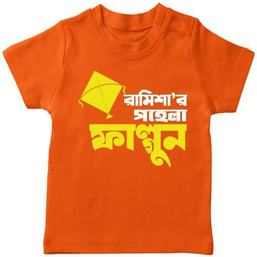 Pohela-Falgun-Kids-Wear-New-Design-tee-Orange