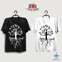Omor Ekushe February Hit Design T Shirt