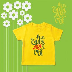 Boshonto-Eshe-Gechhe-New-Design-T-Shirt-Content