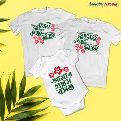 Boshonto Eshe Geche Family Combo New Design Tshirt