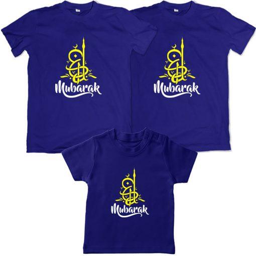 Eid Mubarak calligraphy family matching blue tshirt
