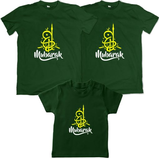 Eid Mubarak calligraphy family matching green tshirt
