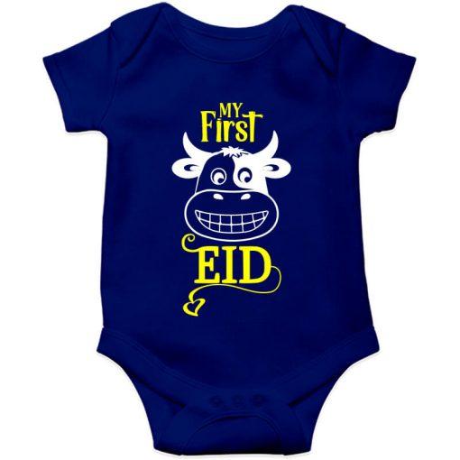 First eid ul adha blue romper
