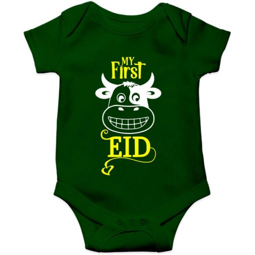 First eid ul adha green romper