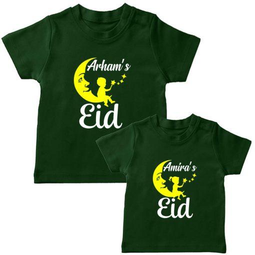 Green eid matching sibling dress