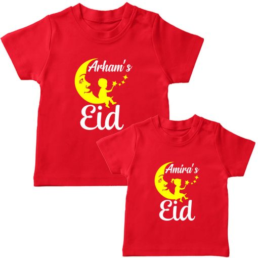 Red eid matching sibling dress